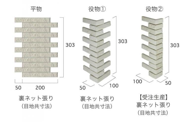 カルセラスティックサイズ表