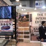 第41回ジャパン建材フェアに出展しています